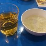 999 - ・スープと茶、茶はバイトゥーイ入りで甘い香り