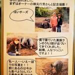 そ!これこれ 豚肉屋 - 黒豚の生産者である鹿児島の「柿元ファーム」さんを訪問