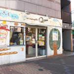 ラ・ブランジュリ・キィニョン - JR国分寺駅南口・パン屋&カフェ「キィニョン」本店。ほんわかした感じの外観イラスト