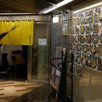 大地のうどん - たまに行くならこんな店は、先日福岡観光を行った時に食べた「博多うどん」の中で一番美味しく感じました、「大地のうどん 博多駅ちかてん」です。