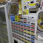 大地のうどん - メニューは色々とありましたが、今回はごぼう天うどん480円を注文することに。