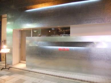 RIZO  カフェ&レストランバー name=