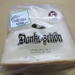 ダンケシェーン - 料理写真:パンド・ミー(角)