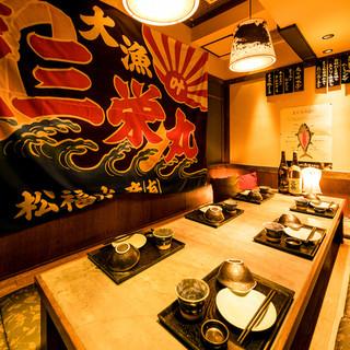 鮮魚から肉料理まで個室で楽しむ宴会