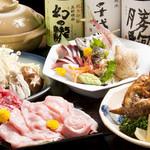 おばんざい居酒屋 本気家 - 5000円〜の宴会コース