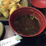 こかく庵 - 赤出汁(美味しい)