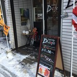 D-cafe - 入口