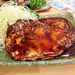 まるたか - お魚ハンバーグ