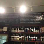 自然派ワインのお店 オーガリ - 種類が豊富