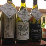 自然派ワインのお店 オーガリ - 店内