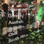 自然派ワインのお店 オーガリ - 店舗
