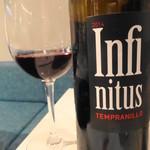W ginza - ボトルワイン