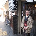 四方平 - 寿司とラーメンという組み合わせを生み出した、庶民派のお店です。どっちがメインなのか?!