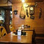 電気食堂 -