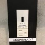 59762355 - 充電USB!