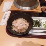 ふく亭 - 毛蟹ほぐしの身