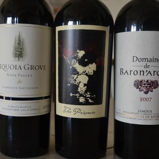 品質管理に徹底してこだわった厳選ワイン。