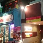 下北沢BARU - 2階ですな