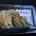 餃子房ひづき -