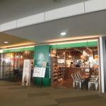 カフェ グリーン トカチ -