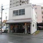 cafe causa - 小倉駅北口です
