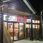 らーめん将軍 石井店 -