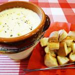 トスカーナ - 至福のチーズフォンデュ