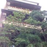 京都 権太呂 - 本店はビル