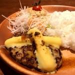 びっくりドンキー - チーズバーグディッシュ(150g)