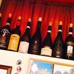 Cucina Italiana Pasta Piatto - イタリアワイン各種ございます