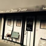 Cucina Italiana Pasta Piatto - 料理写真: