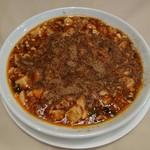 59770023 - 麻婆豆腐