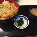ファミリーホール - 黒豚カツ丼1,200円
