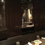 個室 牛タン 海鮮 飲み放題 東北商店 -