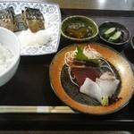 59773571 - サバの桜干し膳と鮮魚盛り合わせ