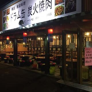 韓国本場のドラム缶炭火焼肉店