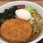 名代 箱根そば - コロッケ蕎麦+温玉