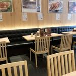 松戸富田製麺 - 店内の様子