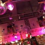 ダオタイ 渋谷肉横丁店 -