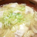 またたび餃子 - 地鶏の水餃子と鶏スープの『炊き餃子鍋』