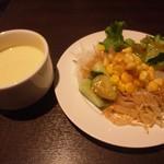 SK7 - スープ&サラダバー