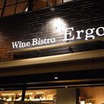 Bistro Ergo 溝の口 -