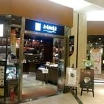 上島珈琲店 - コレド日本橋の地下1階