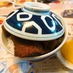 敦賀ヨーロッパ軒 - カツ丼   提供時   アップ