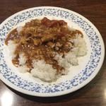 ラジャ - ポークカレー(ポークとトマト)
