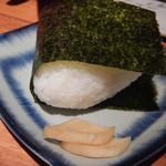ケムリ 参 - おにぎり(鮭)