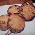 ケムリ 参 - 山芋