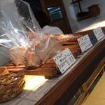 テラコッタ - 料理写真: