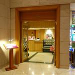 ANAクラウンプラザホテル稚内 -
