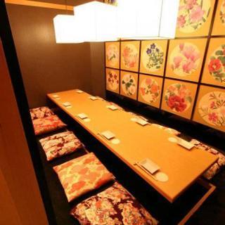 【店内空間】2~最大44名様までの個室空間を完備!